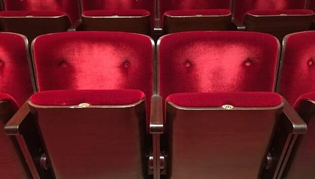 Подмосковные театры свой профессиональный праздник отмечают в онлайн‑режиме