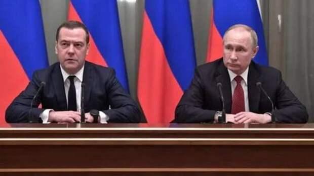 Более половины россиян одобрили отставку правительства РФ