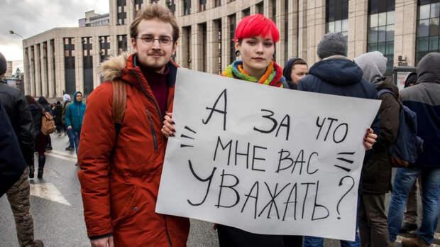 Что могла бы предложить оппозиция РФ такого, чего до сих пор не сделал Путин. Алименты, продленка, самооборона