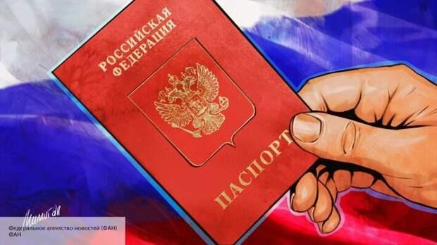 Госдума отменила для жителей ЛДНР пошлину за паспорт РФ - Корнилов рассказал об изменениях