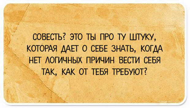 20 искромётных цитат короля сарказма доктора Хауса