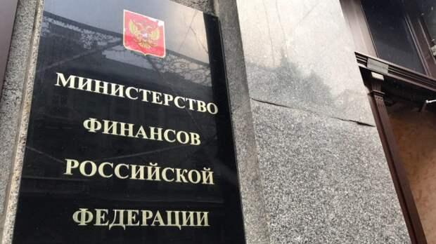 """""""РТ-Инвест"""" показала Минфину, как потратить 1,3 трлн рублей и получить 100% возвратов по налогам"""
