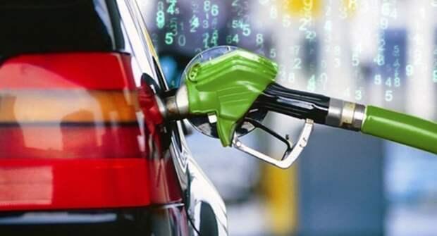 Независимый топливный союз назвал справедливую цену на бензин в РФ