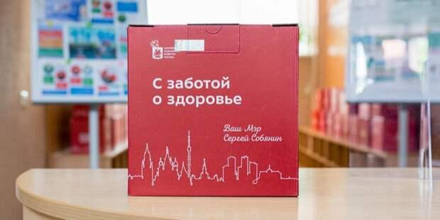В Северном Тушине привитым пенсионерам дадут подарочную коробку «С заботой о здоровье»