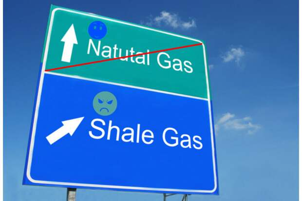 Киев надеется на сотрудничество с компаниями США по сланцевому газу