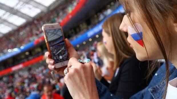 Футбол сближает: Украина срывает голос за Россию