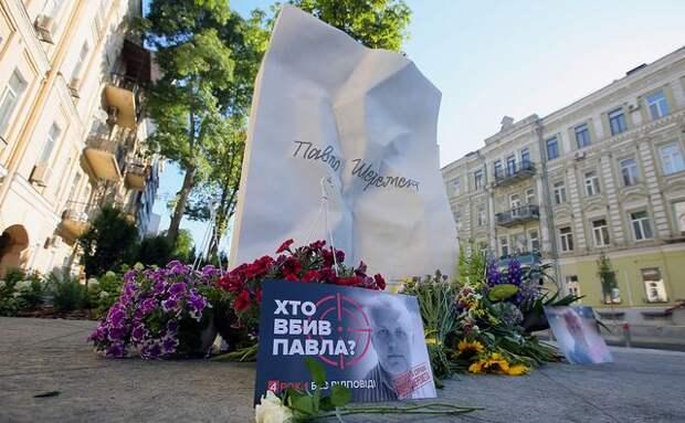 Украина Майдана и великая криминальная революцияСамая яркая и впечатляющая