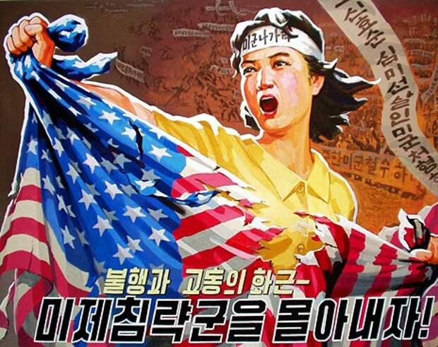 В КНДР заявили о прекращении переговоров с США