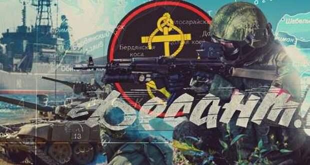 Озвучено 10 сценариев «агрессии» РФ с моря - в Киеве запаниковали