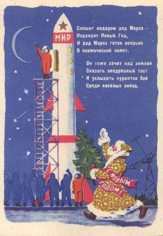 Как на Украине паразиты с Дедом Морозом воевали