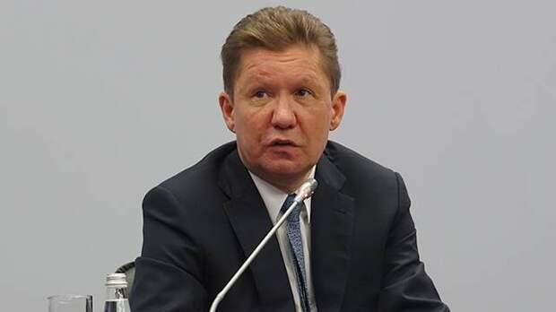 Миллер назвал условия для заключения контракта на транзит газа