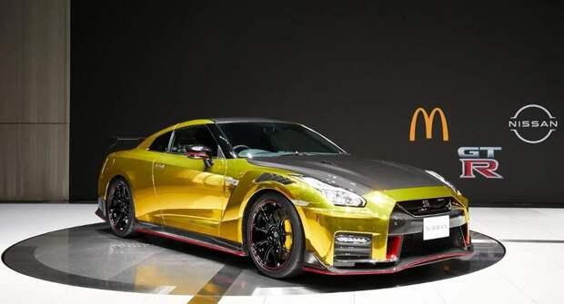Nissan посвятил новую версию GT-R NISMO Макдональдсу