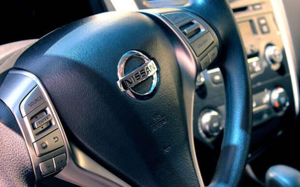 Nissan отзывает автомобили: есть угроза жизни