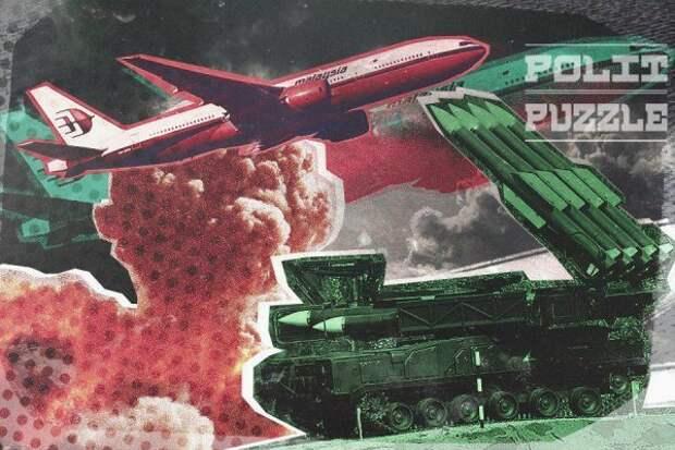 Эксперт рассказал о возможной судьбе версии с «Буком» в деле MH17