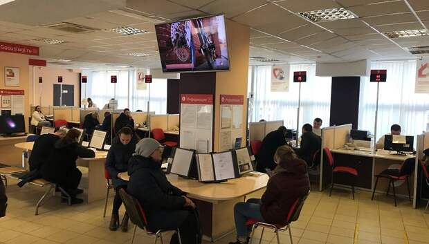 В МФЦ Подольска с 25 марта можно подать заявку на участие в проекте «Мобильный избиратель»
