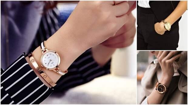 Как правильно носить женские наручные часы?