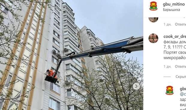 В апреле в Митине приведут в порядок фасады 35-ти зданий