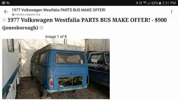 Доноры: volkswagrn, авто, гольф, прикол, самоделка, своими руками, тюнинг, фургон