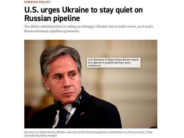 «Заткнись»: Запад отдаёт Украину «на растерзание» России