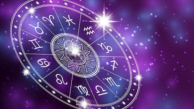 Благоприятный период: какие подарки Вселенная подготовила каждому знаку зодиака