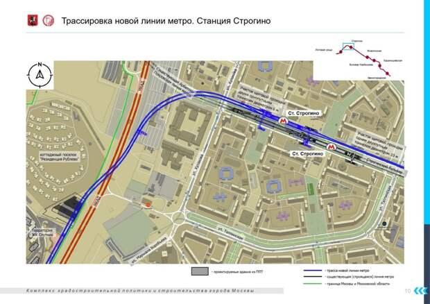Новую станцию метро построят на Строгинском бульваре