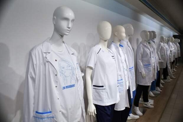Врачи больницы Вересаева «оделись» в единую униформу
