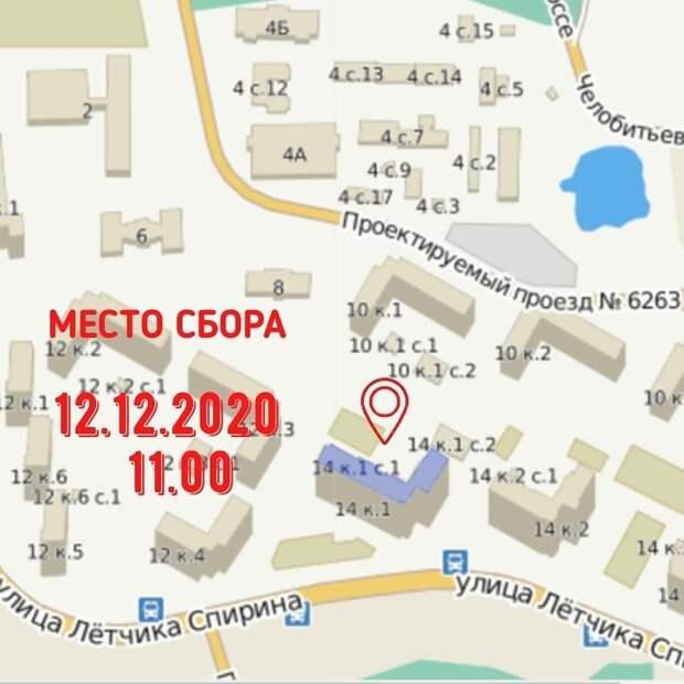 Глава управы района Северный проведет обход  12 декабря