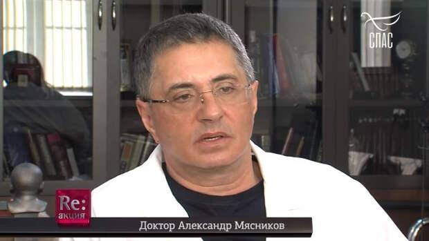 Доктор Мясников: воспринимайте ситуацию с коронавирусом как учения перед настоящей бедой