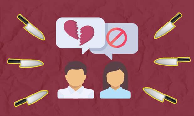3 факта о сталкерах, которые выслеживают своих возлюбленных