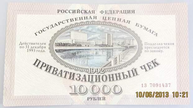 Бывший замминистра финансов США: Приватизацию в России лоббируют предатели и дебилы под диктовку хозяев из Вашингтона