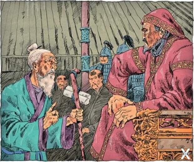 Чингисхан и даосский монах Чан Чунь б...