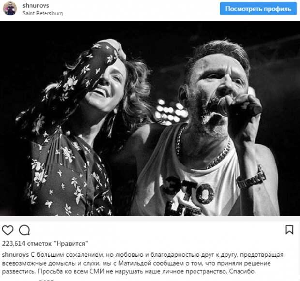 Как поделили имущество Матильда и Сергей Шнуров после развода