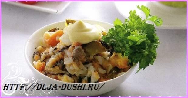 Салат из лосося с рисом