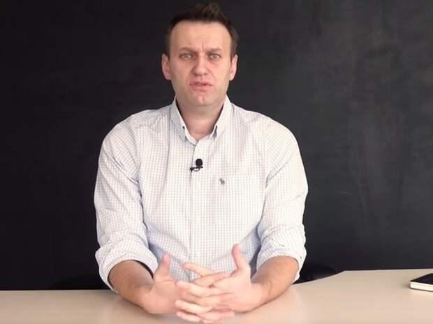 """Прокуратура обвинила структуры Навального в подготовке """"цветной революции"""""""