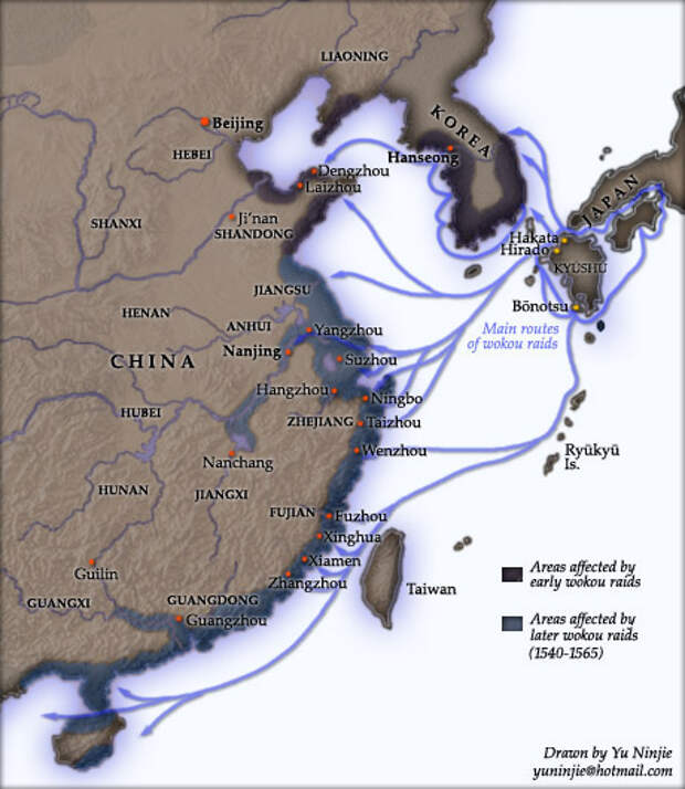 История японских пиратов
