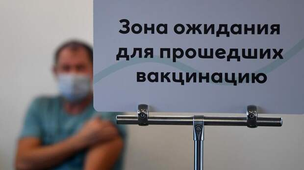 В России не выявили ни одной смерти из-за вакцинации от COVID