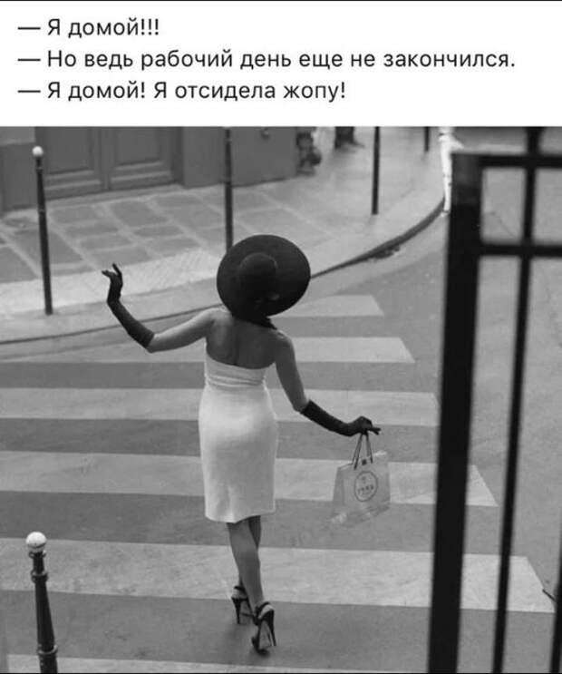 — Че подарить жене на день рождения, ума не приложу!...
