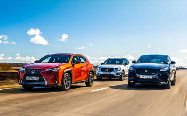 Volvo XC40, Lexus UX, Jaguar E‑Pace — тест-драйв в цифрах