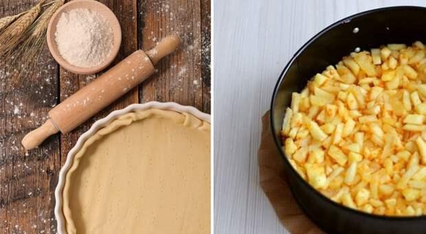 пирог с яблоками и фундуком