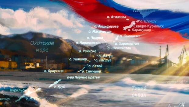 Маневры России с японским флагом на Курилах унизили Токио