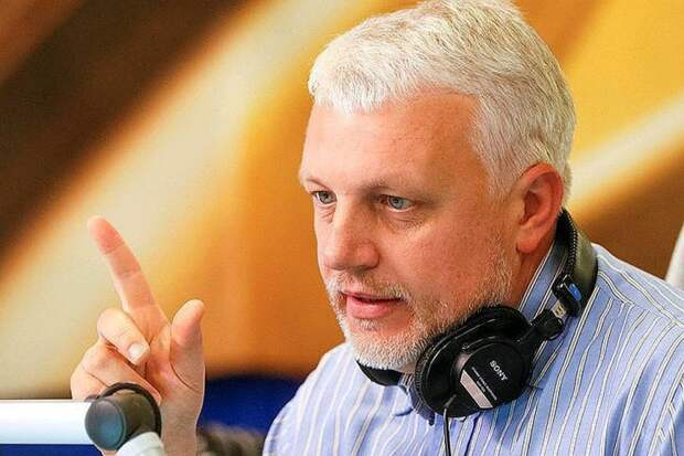 На Украине задержали предполагаемых убийц российского журналиста Шеремета