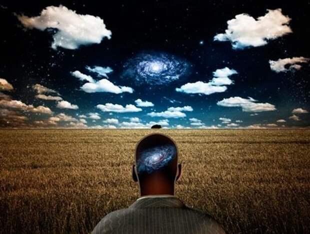 Как примирить несовершенство настоящего с величием будущего?