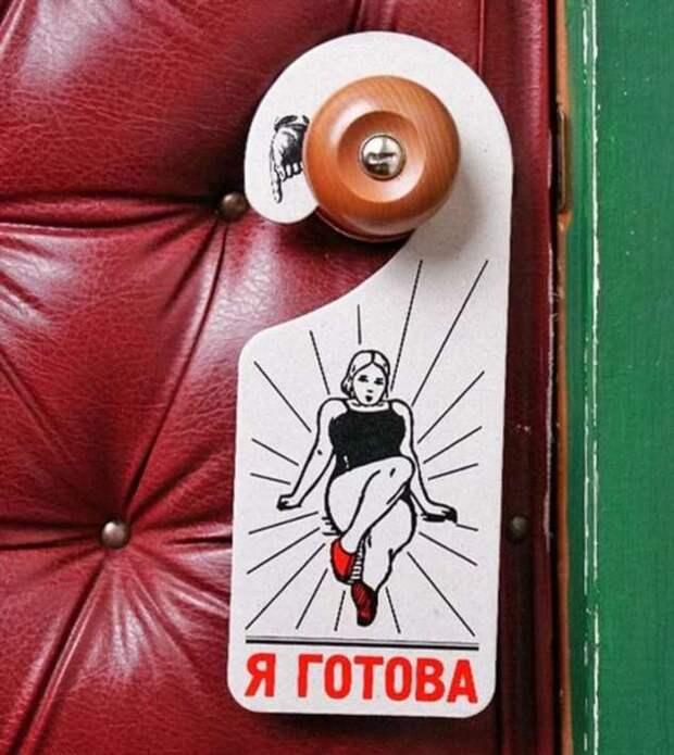 Прикольные вывески. Подборка chert-poberi-vv-chert-poberi-vv-53010330082020-12 картинка chert-poberi-vv-53010330082020-12