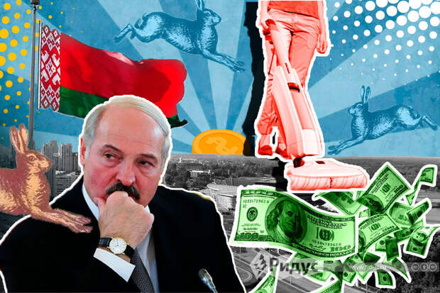 Лукашенко призвал избавиться от доллара