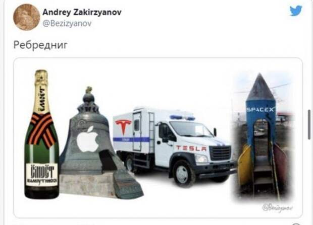 Угарные мемы про новый указ о шампанском и игристом винах