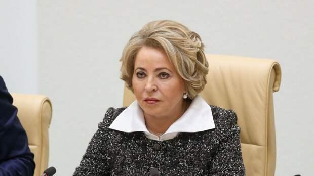Матвиенко предложила увеличить майские праздники на постоянной основе