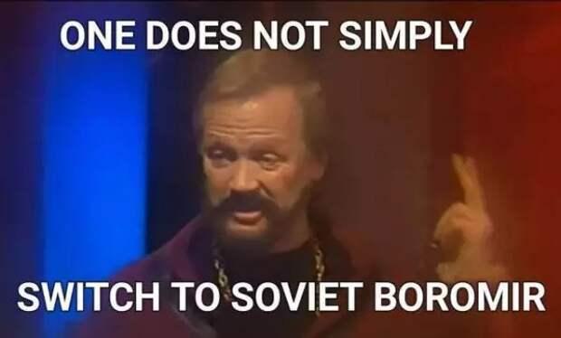 """Зарубежные зрители о советском """"Властелине колец"""""""