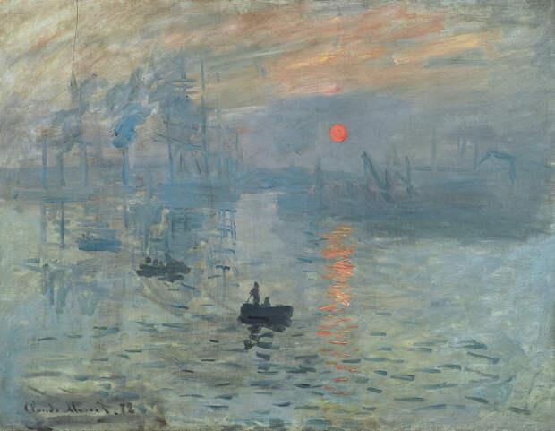 Впечатление. Восходящее солнце, 1872 год. Автор: Клод Моне. \ Фото: ru.wikipedia.org.