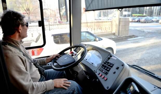 Вмэрии Оренбурга рассказали о дате запуска дачных маршрутов
