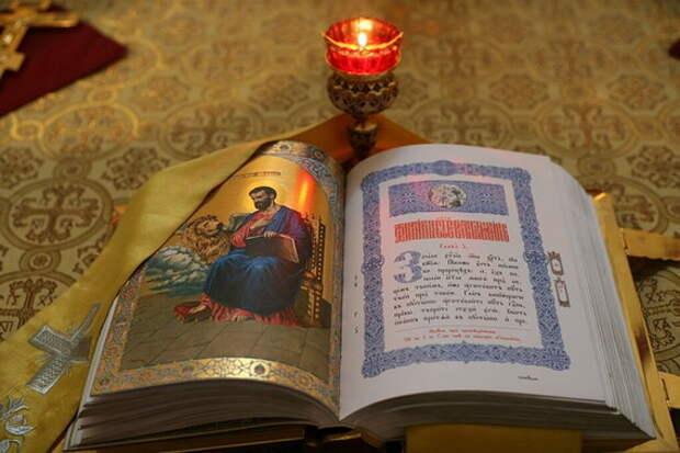 Духовная польза чтения Псалтири